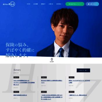 Hoken-all.co.jp thumbnail