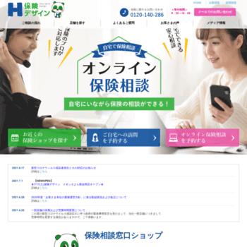 Hokendesign.co.jp thumbnail