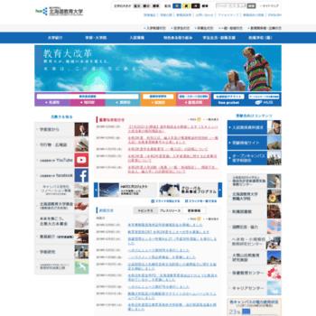 Hokkyodai.ac.jp thumbnail