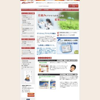 Homare.jp thumbnail