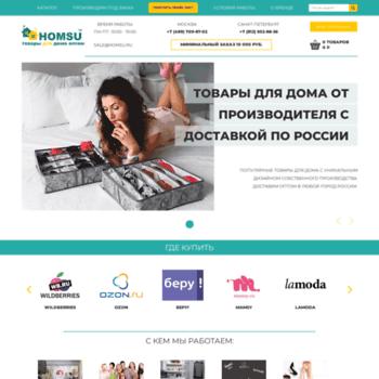 Homsu.ru thumbnail