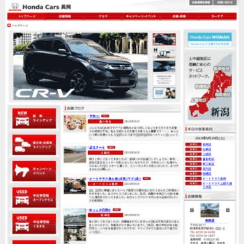 Hondacars-nagaoka.co.jp thumbnail