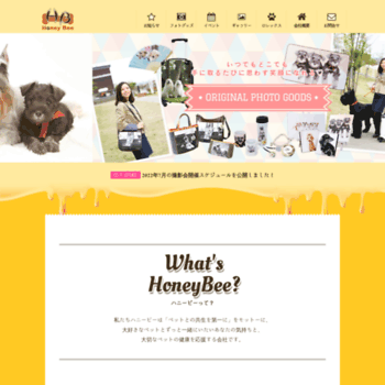 Honeybee888.co.jp thumbnail
