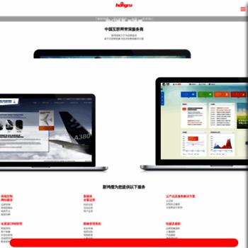 Hongru.com.cn thumbnail