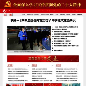 Hongshannet.cn thumbnail