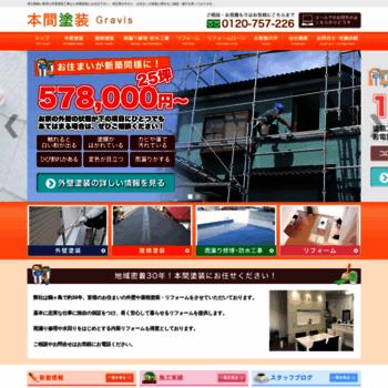 Honmatosou.co.jp thumbnail
