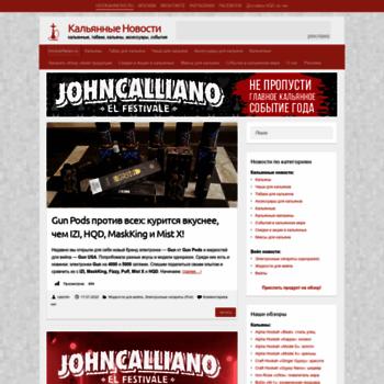 Веб сайт hookahnews.ru