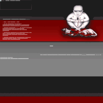 Horrors.ru thumbnail