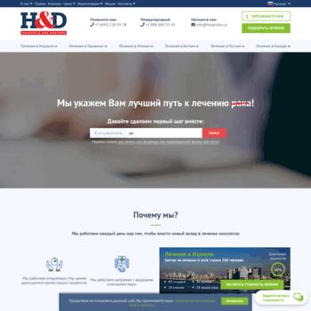Hospndoc.ru thumbnail