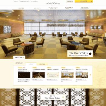 Hotelokura.co.jp thumbnail
