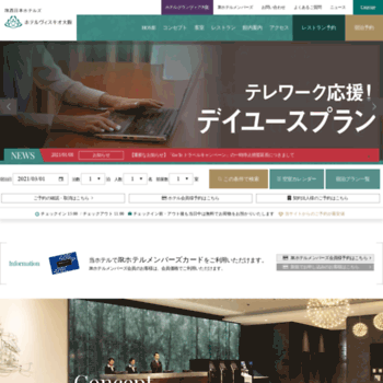 Hotelvischio-osaka.jp thumbnail