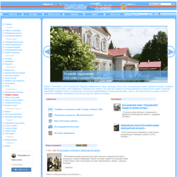 Hotkovo.net.ru thumbnail