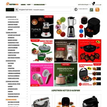 Hottermix.ru thumbnail