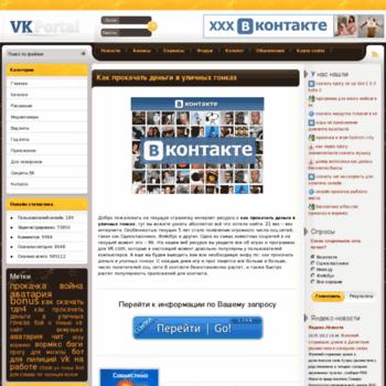 Hotvk-top.ru thumbnail