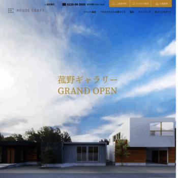 House-craft.jp thumbnail