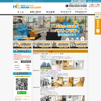 House-gallery.co.jp thumbnail