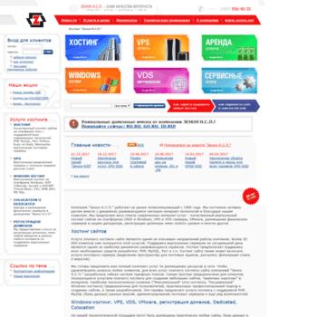 Качественный платный хостинг nginx виртуальный хостинг