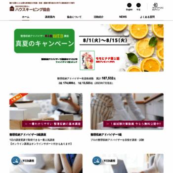 Housekeeping.or.jp thumbnail