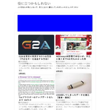 Hoxu.jp thumbnail