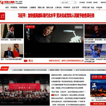 Hqrw.com.cn thumbnail