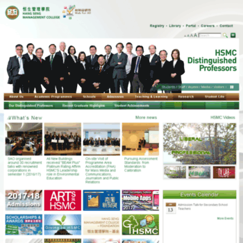 Hssc.edu.hk thumbnail