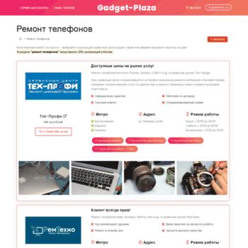 Веб сайт htc-support.ru