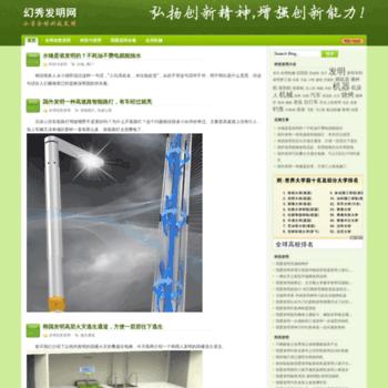 Huanxiu.net thumbnail