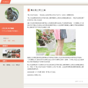 Huifenxiao.cn thumbnail