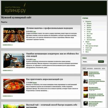 Hulinar.ru thumbnail