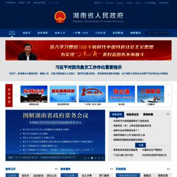 Hunan.gov.cn thumbnail
