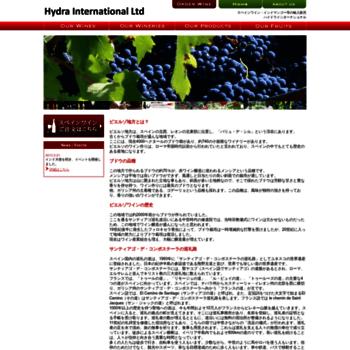 Hydrainternational.jp thumbnail
