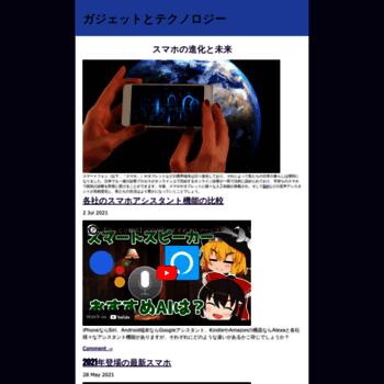 Hyper-m.jp thumbnail