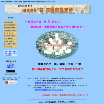 Hys-rea.jp thumbnail