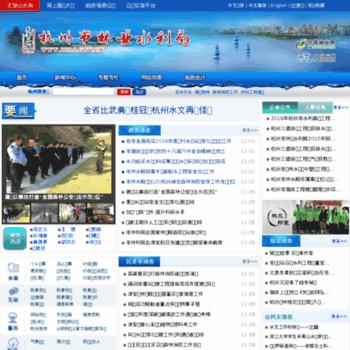 Hzls.gov.cn thumbnail