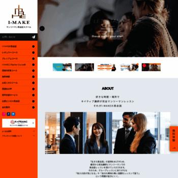 I-make.co.jp thumbnail