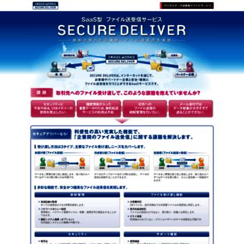 I-securedeliver.jp thumbnail