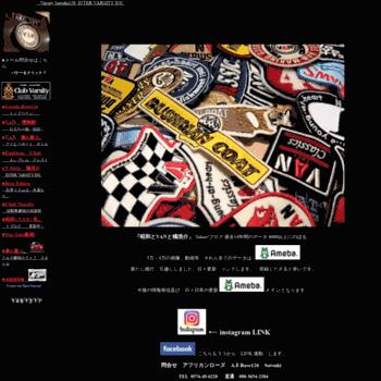 I-varsity.co.jp thumbnail