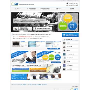Iatnet.co.jp thumbnail
