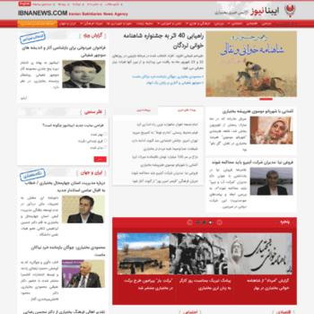 Ibnanews.net thumbnail