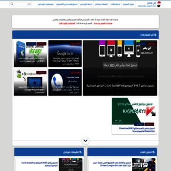 Ibnmasr Com At Wi مدونة ابن مصر