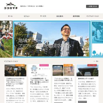 Icat.ne.jp thumbnail