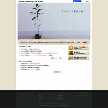 Icc-toyama.jp thumbnail