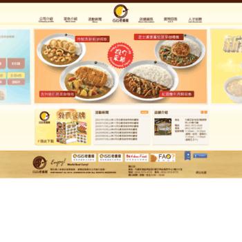 Ichibanya.com.hk thumbnail