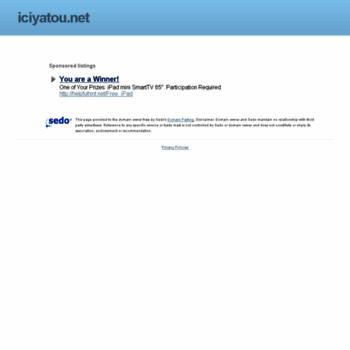 Iciyatou.net thumbnail