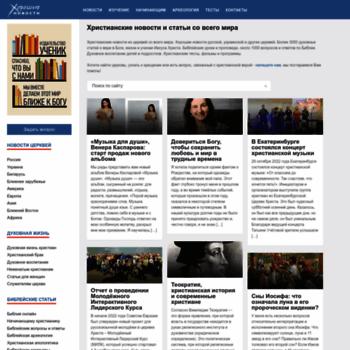 Icocnews.ru thumbnail