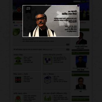 Ictd.gov.bd thumbnail