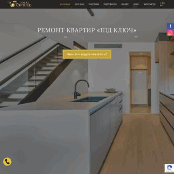 Веб сайт idealhouse.in.ua