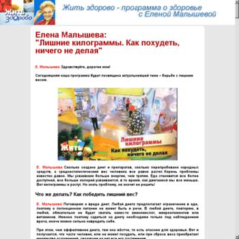 Ideological.ru thumbnail