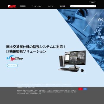 Idk.co.jp thumbnail