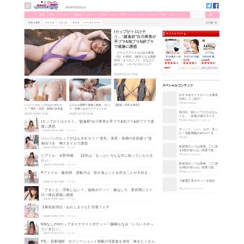 Idolreport.jp thumbnail